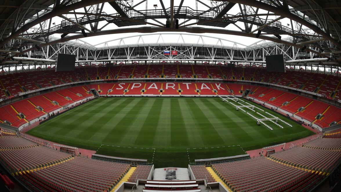 Moskau Stadion