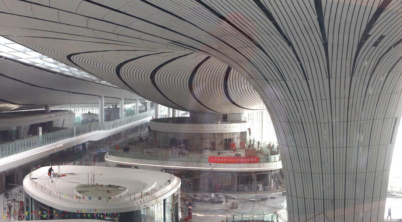 Flughafen China